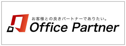 株式会社 Office Partner